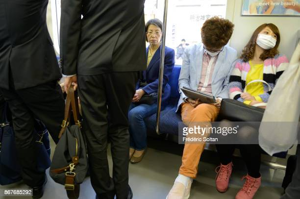 The Tokyo subway on March 20 2015 in Tokyo Japan