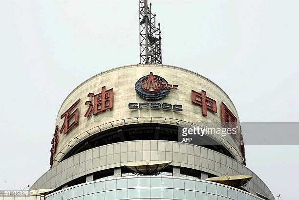 The top of the headoffice building of the staterun energy firm China National Offshore Oil Corporation is seen in Beijing 23 June 2005 CNOOC...