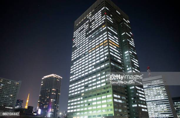 The Toshiba Corp headquarters center is seen at night on March 29 2017 in Tokyo Japan Toshiba announced that its US nuclear unit Westinghouse...