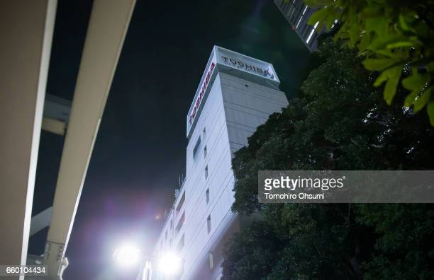 The Toshiba Corp headquarters is seen at night on March 29 2017 in Tokyo Japan Toshiba announced that its US nuclear unit Westinghouse Electric Co...