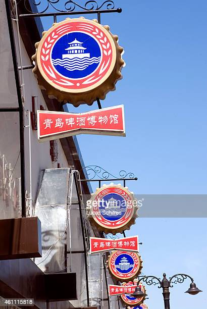 The Tsingtao beer logo is duplicated on the wall of beer pubs in Tsingtao beer street on May 17 2009 in Shandong province China Tsingtao beer is the...