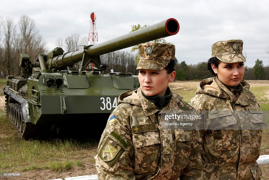 ... transfer of... Ukraine Military Equipment
