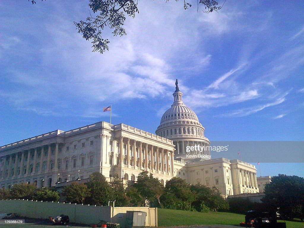 The U.S. Capitol : Stock Photo