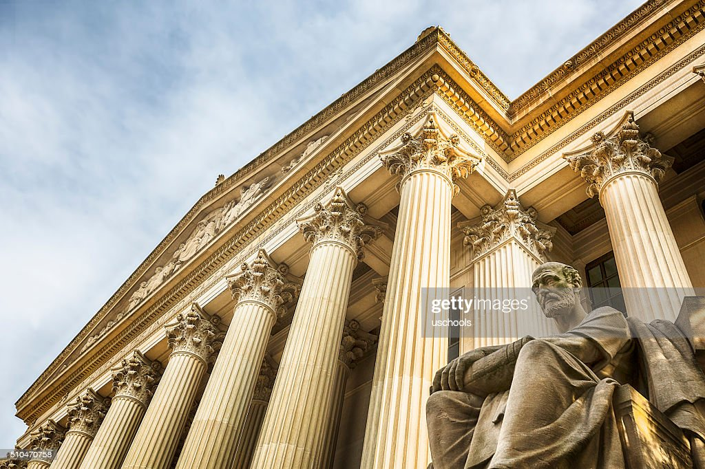 The U.S. National Archives : Stock Photo