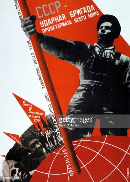 'The USSR is the Crack Brigade of the World Proletariat' 1931
