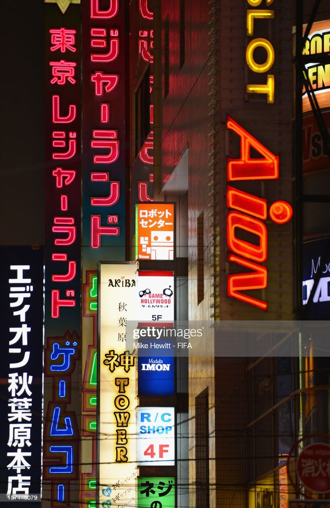 The very bright lights of the Akihabara district on December 3, 2012 in Tokyo, Japan.