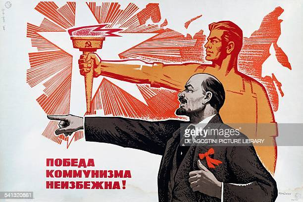 The victory of communism is inevitable propaganda poster by Konuhov Russia 20th century Paris Musée D'Histoire Contemporaine Hôtel Des Invalides