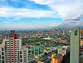 The view over Makati City, in Manila ,Philippines.