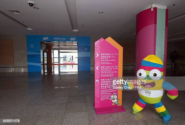 The VIP entrance at the Jiangning Sports Centre Stadium prior to the start of the 2014 Nanjing FIFA Summer Youth Olympic Girl's and Boy's Football...