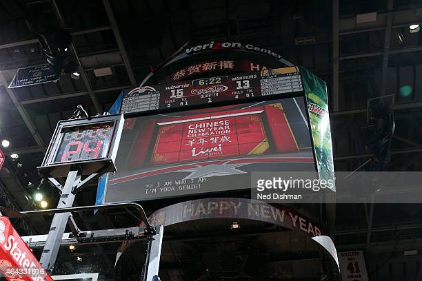 The Washington Wizards celebrate the Chinese New year on the jumbotron during a game against the Golden State Warriors on February 24 2015 at Verizon...