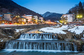 River in the small Town of Shubu, Nagano, Japan. The town is famed for its hot springs.