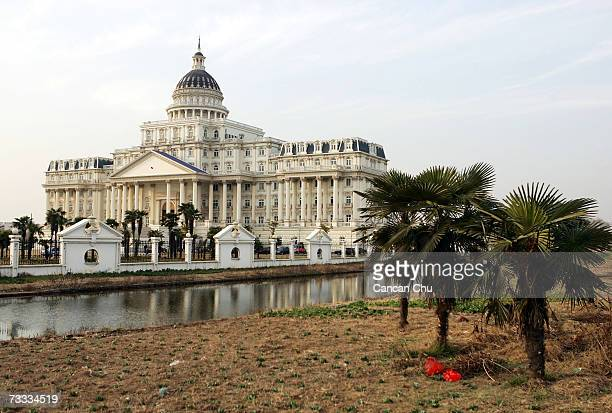 The Westernstyle office building of the district authority of the underdeveloped city of Fuyang is seen on February 14 2007 in Fuyang China The...