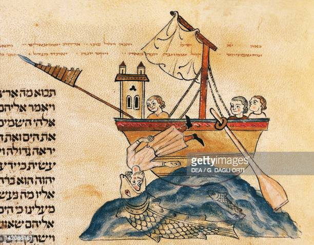 The whale swallowing Jonah miniature from the Jewish Bible of Joseph Assarfati Hebrew manuscript from Cervera Spain