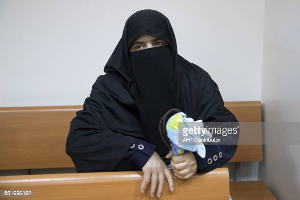 The wife of ArabIsraeli Sheikh Raed Salah leader of the radical northern branch of the Islamic Movement in Israel arrives at the Israeli Rishon...