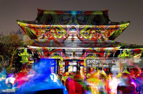 The work 'Digital Kakejiku' by digital artist Akira Hasegawa is projected to Higashi Betsuin Temple on December 31 2013 in Nagoya Aichi Japan
