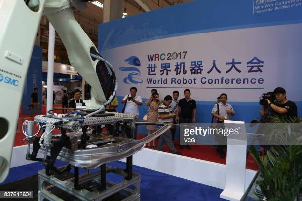 The World Robot Conference 2017 is held at Etrong International Exhibition Convention Center on August 22 2017 in Beijing China The World Robot...
