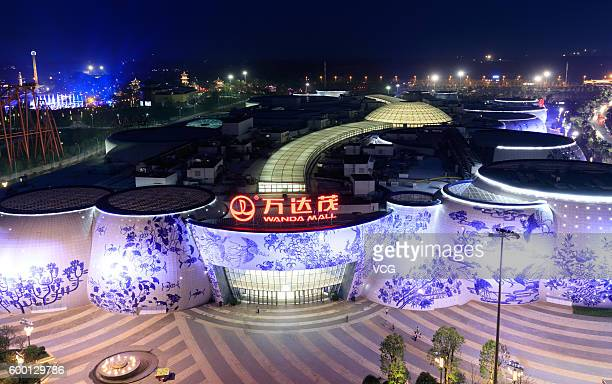 The world's first Wanda Mall and theme park demonstration zone made by Wanda Group is illuminated on September 3 2016 in Nanchang Jiangxi Province of...