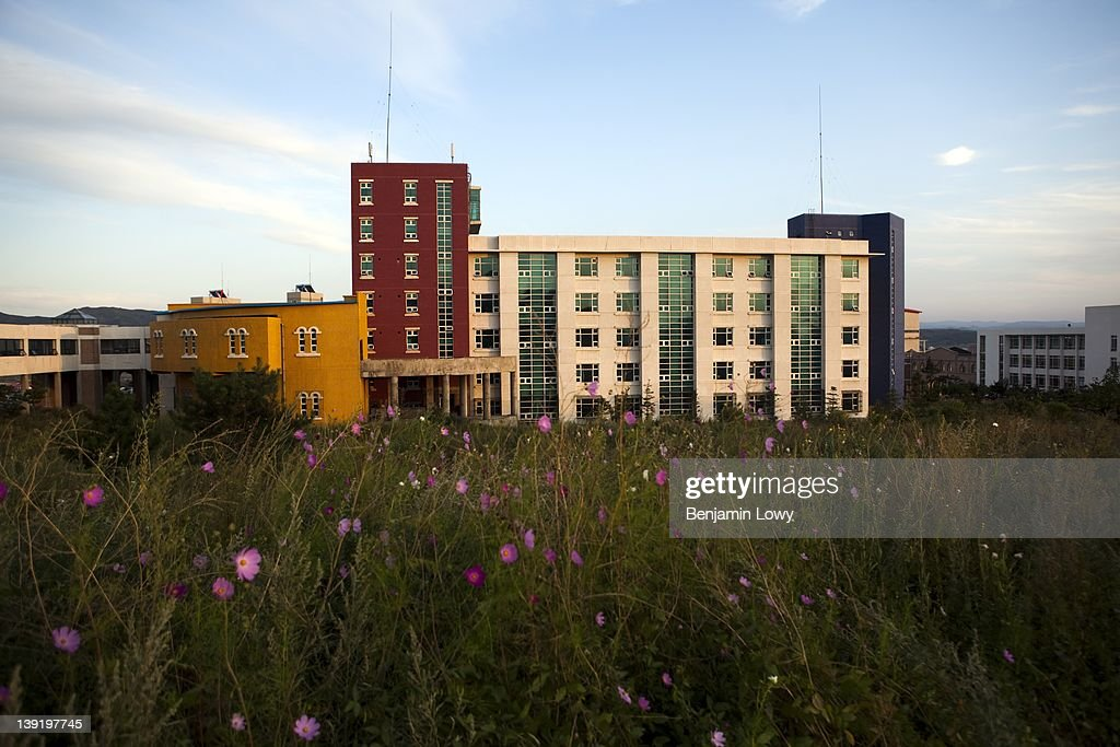 Yanji China  city pictures gallery : YUST campus in northeast China on September 10, 2011 in Yanji, China ...