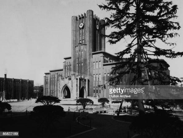 The Yasuda Auditorium on the Hongo Campus of the Imperial University in Tokyo circa 1950