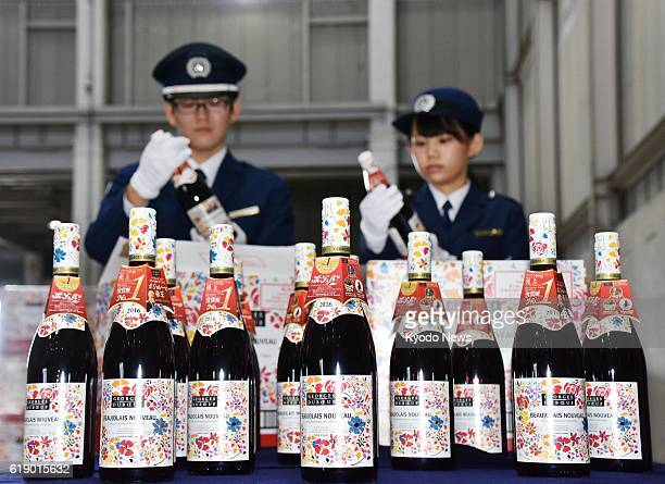 The year's first shipment of Beaujolais Nouveau wine arrives at Kansai International Airport in Osaka Prefecture on Oct 29 2016 The French wine will...