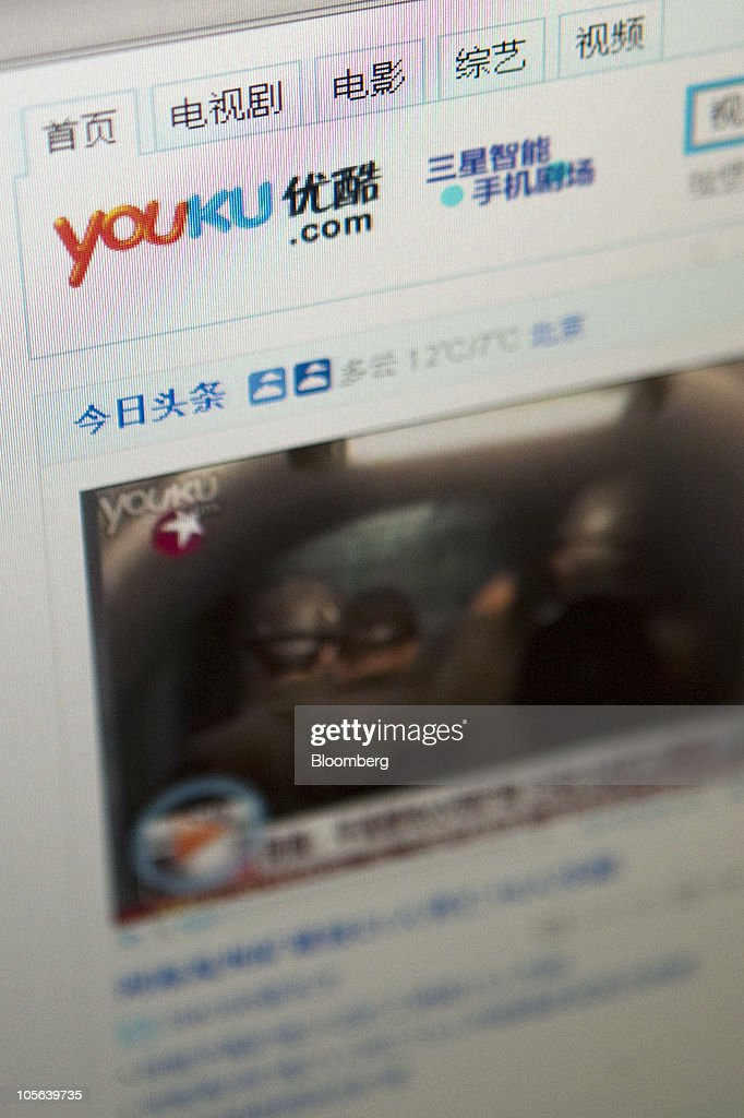 The Youku.com website is displayed on a computer in Beijing, China, on Sunday, Oct. 17, 2010. Youku.com Inc. Chief Executive Officer Victor Koo says he's tired of being asked whether his company, China's biggest online-video provider, is the nation's version of YouTube or Hulu. It's both and better, he says. Photographer: Nelson Ching/Bloomberg via Getty Images