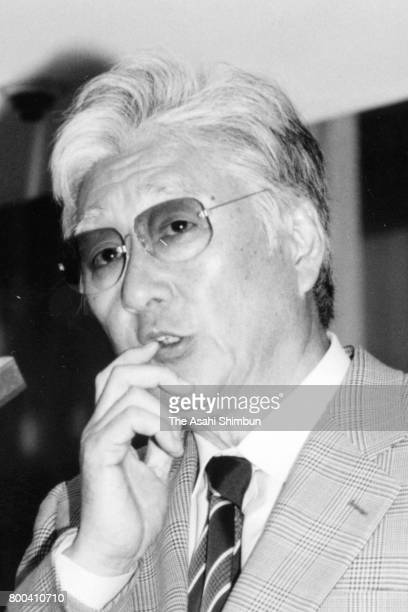 Theatre producer Keita Asari speaks during a press conference on November 29 1995 in Tokyo Japan