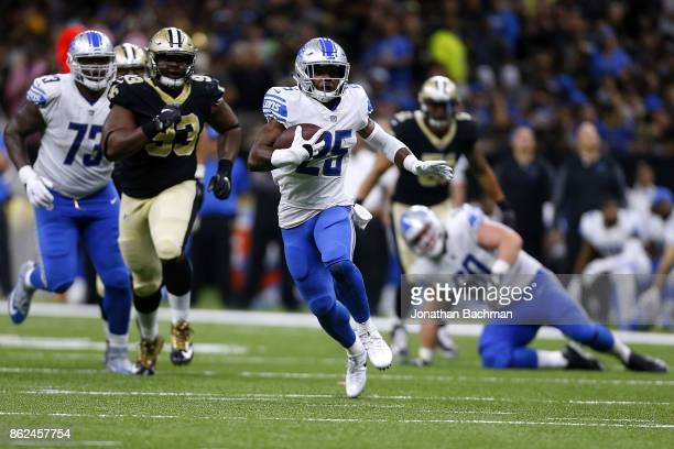 Theo Riddick of the Detroit Lions runs with the ball during a game against the New Orleans Saints at the MercedesBenz Superdome on October 15 2017 in...