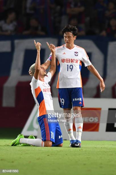 Thiago Galhardo do Nascimento Rocha of Albirex Niigata celebrates the first goal during the JLeague J1 match between FC Tokyo and Albirex Niigata at...