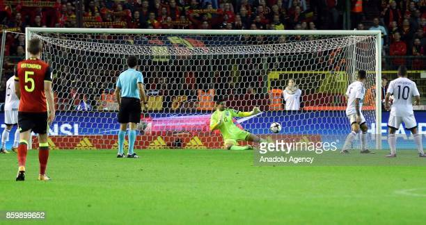 Thibaut Courtois of Belgium in action during the FIFA 2018 World Cup Qualifier soccer match between Belgium and Greek Cypriot national team at the...