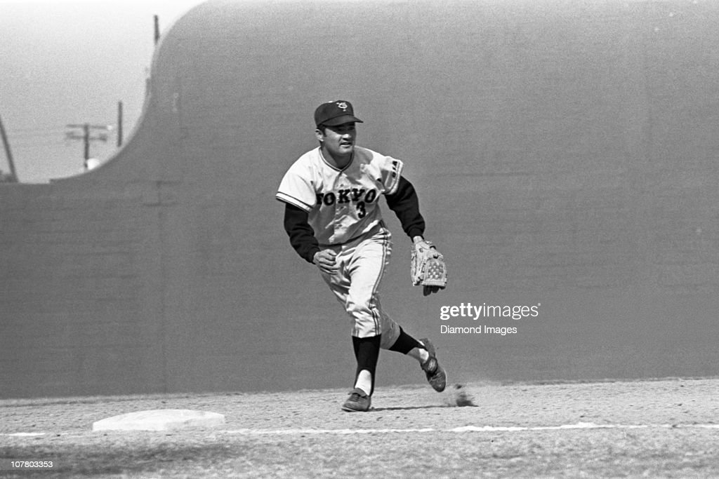 Thirdbaseman Shigeo Nagashima of the Tokyo Giants of the Japanese Central League moves to a ball hit towards the baseline during a Spring Training...