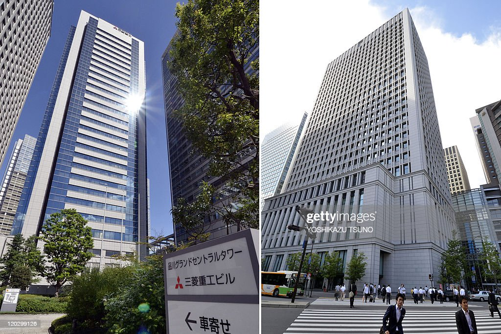 This combo shows pictures of Japanese manufacturing giant Mitsubishi Heavy Industries headquarters (L) and electronics giant Hitachi's headquarters (R) in Tokyo on August 4, 2011. Hitachi and Mitsubishi Heavy Industries have agreed to start merger talks, Hitachi's president was reported as saying on August 4. AFP PHOTO / Yoshikazu TSUNO