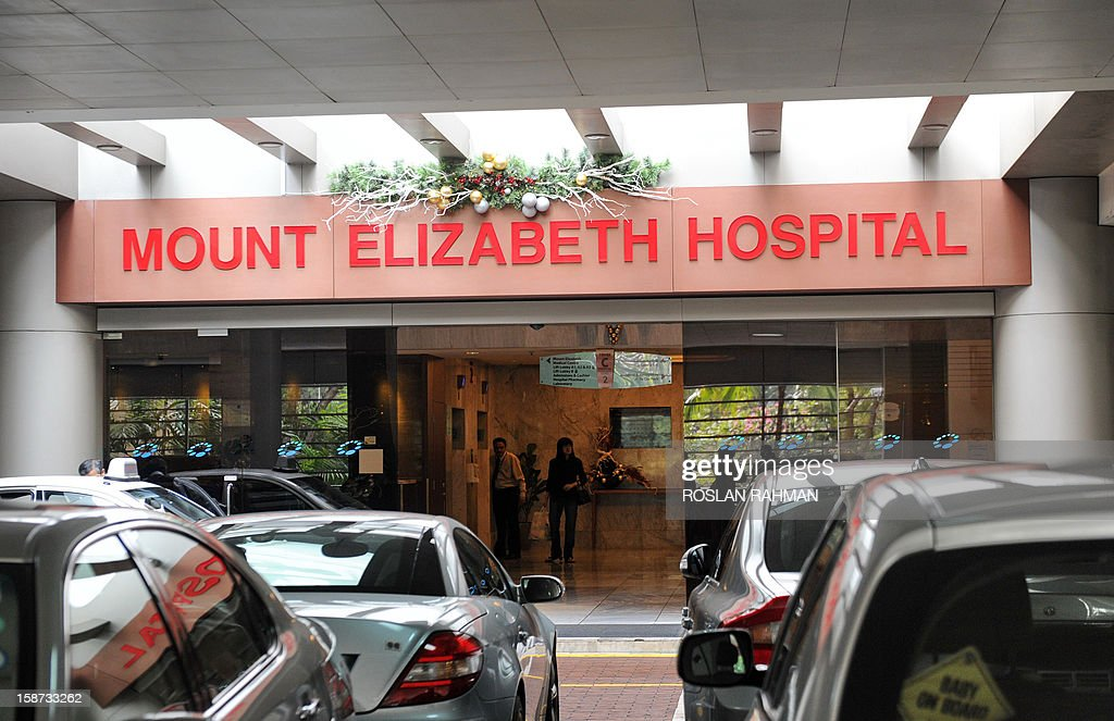 This general view shows the entrance to Mount Elizabeth Hospital in Singapore on December 27, 2012. An Indian student who was left fighting for her life after being brutally gang-raped in New Delhi was being flown to Singapore for treatment at Mount Elizabeth, doctors and a report said late on December 26.