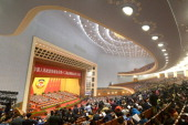 This general view shows the opening session of the Chinese People's Political Consultative Conference at the Great Hall of the People in Beijing on...