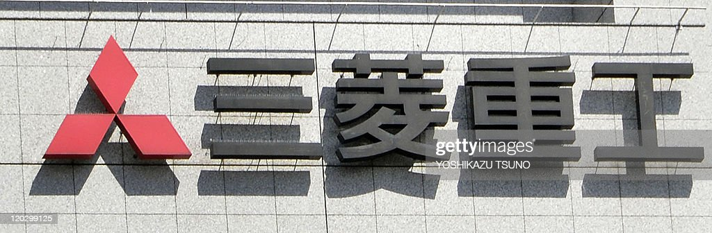 This image shows the logo for Mitsubishi Heavy Industries at the company's headquarters in Tokyo on August 4, 2011. Japanese electronics giants Hitachi and Mitsubishi Heavy Industries have agreed to start merger talks, Hitachi's president was reported as saying on August 4. AFP PHOTO / Yoshikazu TSUNO