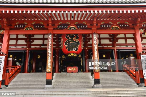 CONTENT] This is the facade of the Main Hall of Sensoji Temple