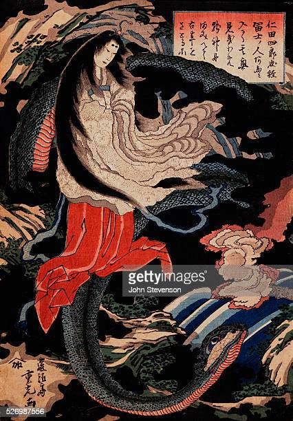 This largeformat Osaka print shows a female magician in a cave riding on her familiar a serpent Most Osaka prints draw their subject material from...