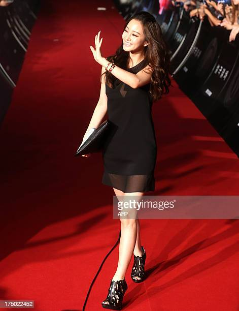 This photo taken on July 29 2013 shows South Korean actress Han Yeseul arriving on the red carpet to attend the premiere of the film 'Snowpiercer' in...