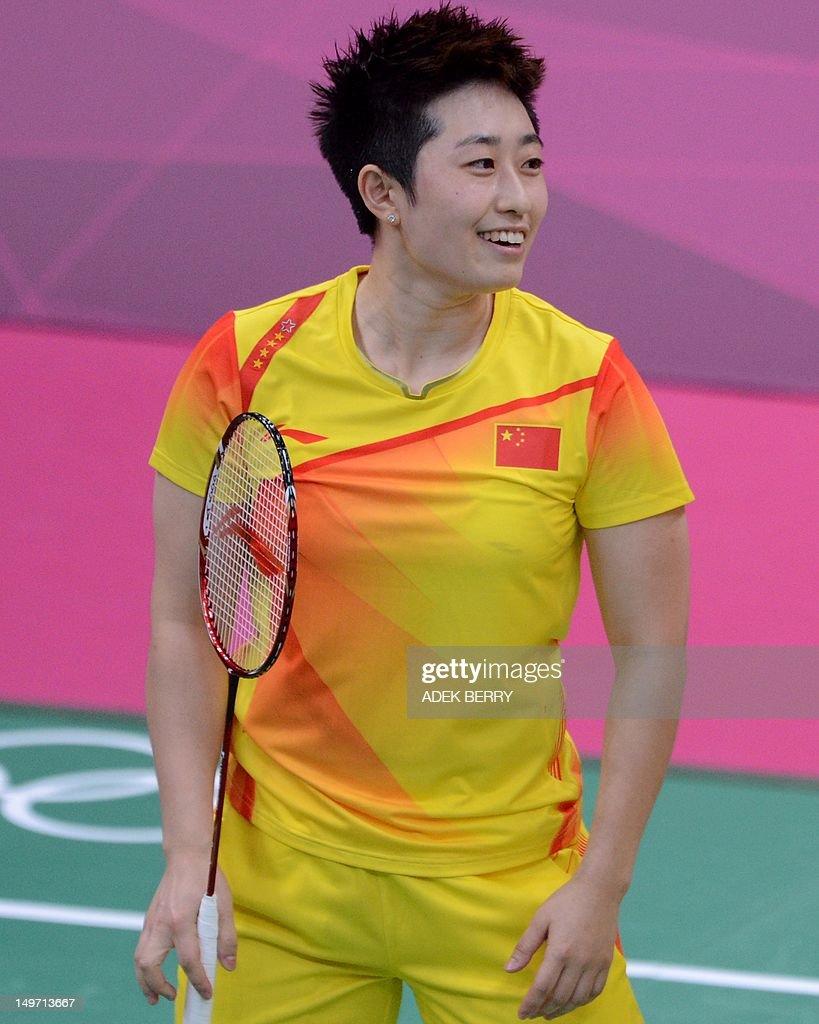 Yu Yang Badminton Player s – of Yu Yang Badminton