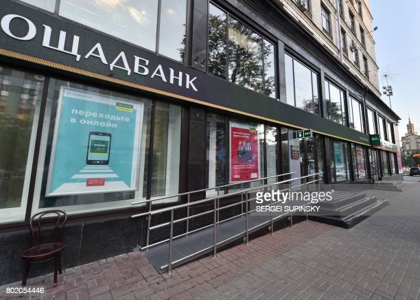 This photo taken on June 27 2017 shows a closed branch of Oschadbank in Kiev Wave of cyberattacks that began in Russia and Ukraine on June 27 was...
