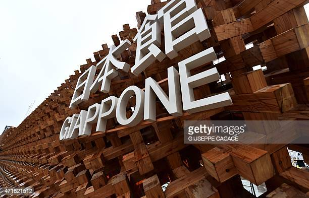 This photo taken on May 1 2015 shows the entrance to the pavillion of Japan of the Universal Exposition EXPO2015 in Milan Milan's EXPO2015 opens on...