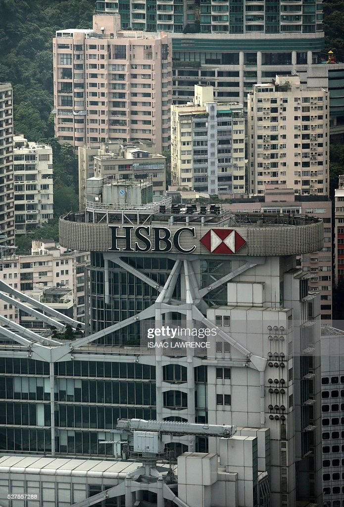 This photo taken on May 3, 2016 shows a general view of the Hong Kong and Shanghai Banking Corporation (HSBC) building in Hong Kong. HSBC's net profit was down 18 percent at 4.3 billion USD in the first quarter, the bank said on May 3, affected by 'extreme levels' of market volatility early in the year. LAWRENCE