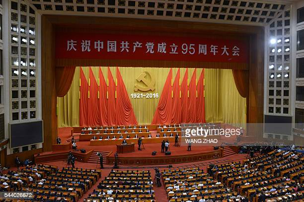 This picture shows a general view of The Celebration Ceremony of the 95th Anniversary of the Founding of the Communist Party of China at the Great...
