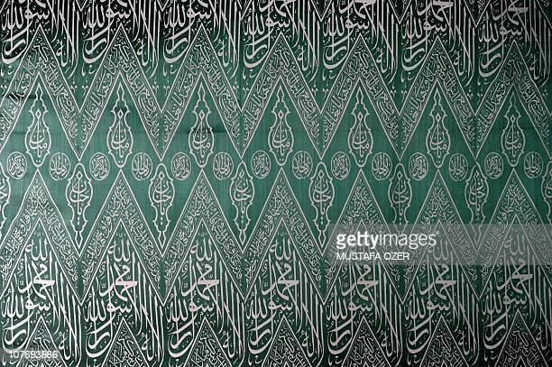 This picture shows a part of the inner lining protective cover of the Kaaba at the Kiswa factory in the holy city of Mecca on November 8 2010 The...