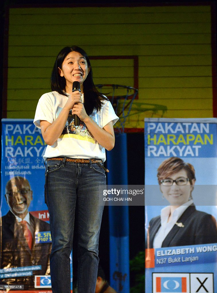 This picture taken on April 27, 2013 shows Malaysian opposition candidate Yeo Bee Yin (30), one of the youngest woman candidates from the Democratic Action Party, speaking during a rally in Petaling Jaya. Malaysia is bracing for what is widely expected to be its closest election ever, with the opposition looking to capitalise on voter disaffection over corruption, rising living costs and crime, and authoritarianism under ruling Barisan Nasional (National Front) coalition. AFP PHOTO/GOH CHAI HIN