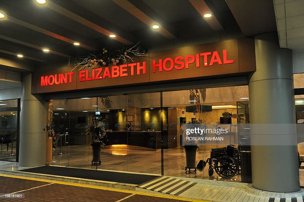 This picture taken on December 29, 2012 the entrance of Mount Elizabeth hospital in Singapore. The medical condition of an Indian gang-rape victim has 'taken a turn for the worse' with 'signs of severe organ failure', the Singapore hospital treating her said in a statement issued late on December 28, 2012. AFP PHOTO/ROSLAN RAHMAN