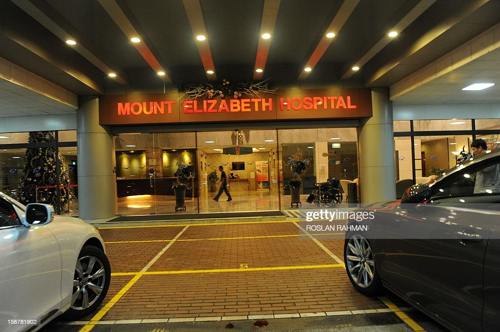 This picture taken on December 29, 2012 the entrance of Mount Elizabeth hospital in Singapore. The medical condition of an Indian gang-rape victim has 'taken a turn for the worse' with 'signs of severe organ failure', the Singapore hospital treating her said in a statement issued late on December 28, 2012.