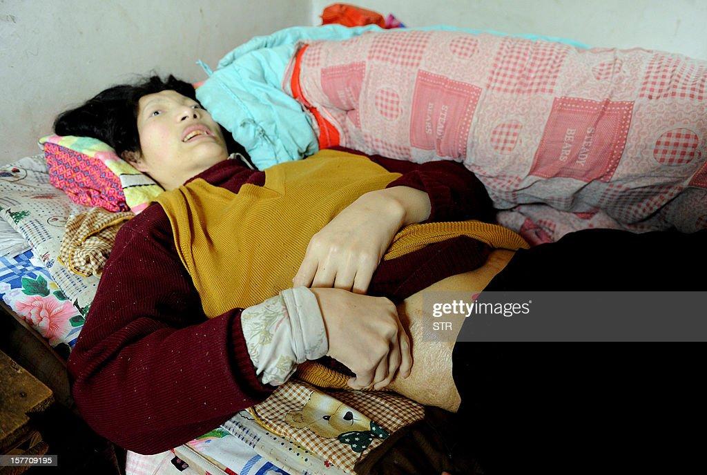 yao defen wwwimgarcadecom online image arcade