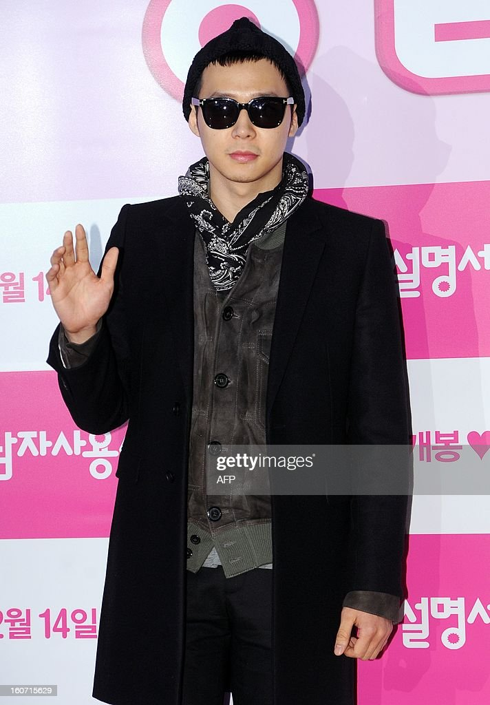 This picture taken on February 4, 2013 member of South Korean boy band JYJ, Yuchun, attends the movie premier of 'Men's Manual' in Seoul. 'Men's Manual', directed Lee Won Suk, will be released on February 14th. REPUBLIC