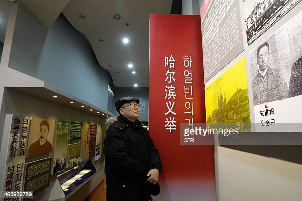 This picture taken on January 19 2014 shows a Chinese visitor looking at exhibits at a memorial in Harbin northeastern China's Heilongjiang province...