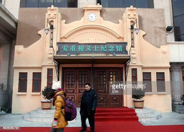 This picture taken on January 19 2014 shows Chinese visitors walking past a memorial in Harbin northeastern China's Heilongjiang province to honour...